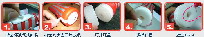 use[2]