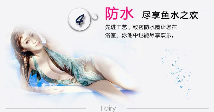 蓝精灵1_16