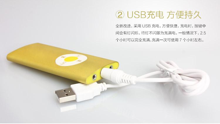 MP3时尚充电跳蛋详情图 (4)