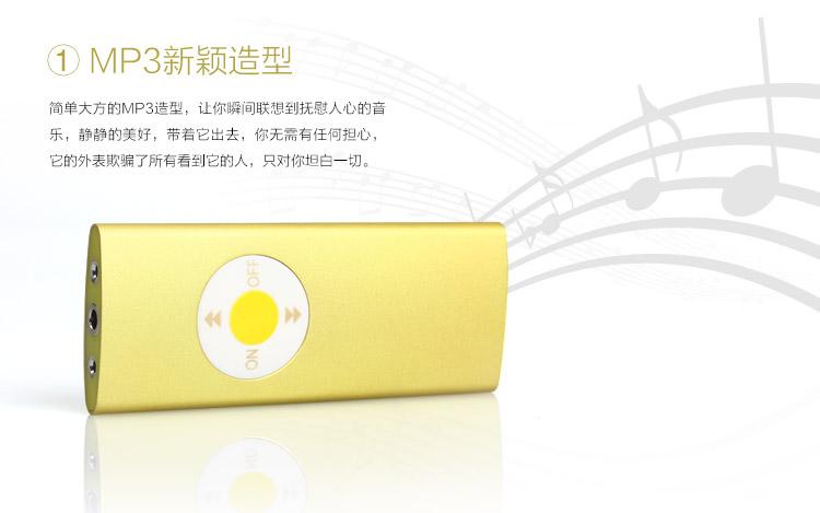 MP3时尚充电跳蛋详情图 (3)
