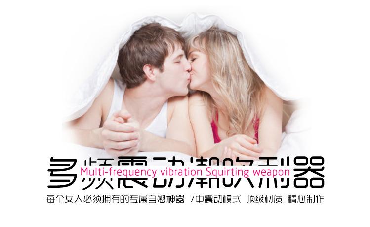 摇情1_14