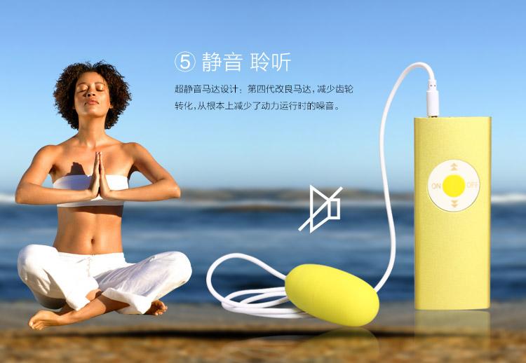 MP3时尚充电跳蛋详情图 (7)
