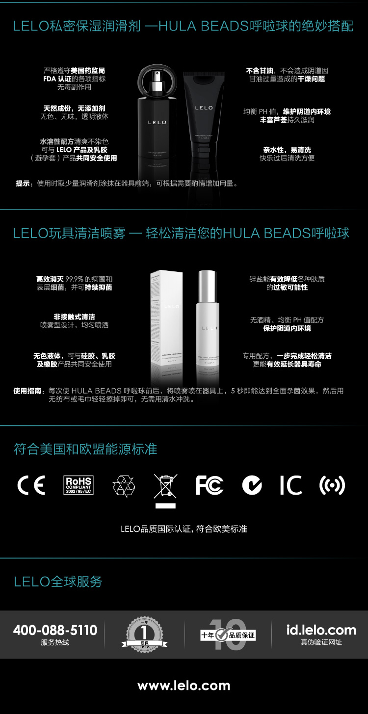 2013版终端页面HULA-750xN-06