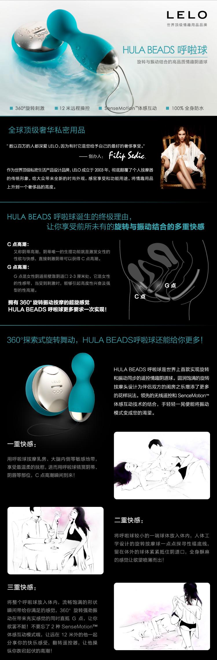 2013版终端页面HULA-750xN-CN