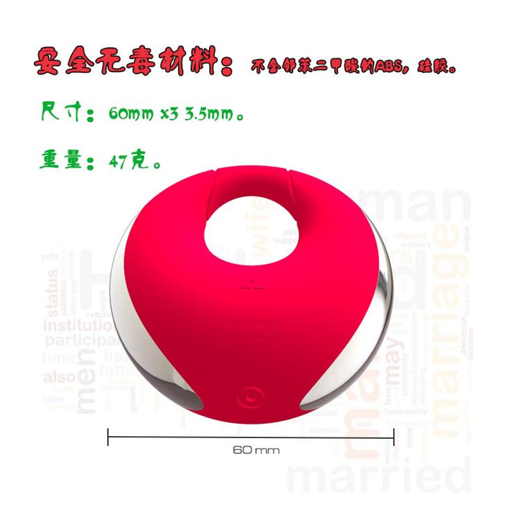 YC0830-04(1)