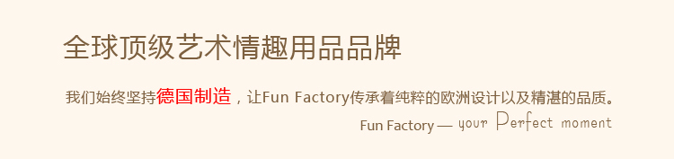 Fun Factory BIG BOSS 魔法四代页面图3