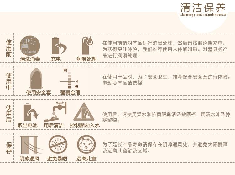 Fun Factory BIG BOSS 魔法四代页面图18