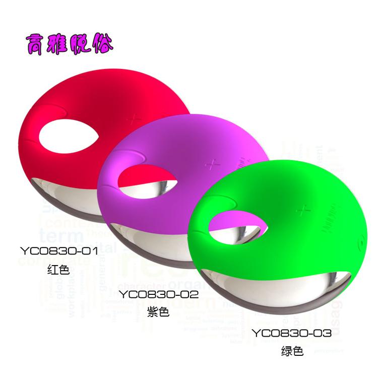 YC0830-06