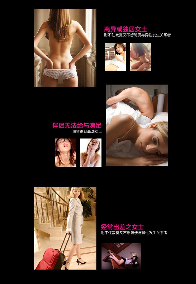 三代龙之舌(最终)_07