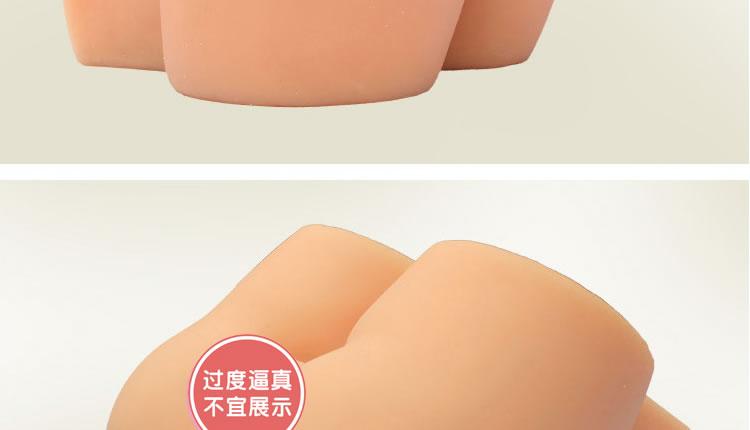 幸色 巨无霸大屁股臀阴倒模真人超大男用自慰器具1:1实体娃娃