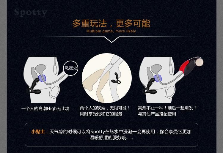 Nomi-Tang--Spotty斯波帝前列腺按摩器--页面图改--750px_20