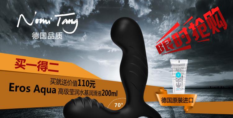 Nomi-Tang--Spotty斯波帝前列腺按摩器--页面图改--750px_01