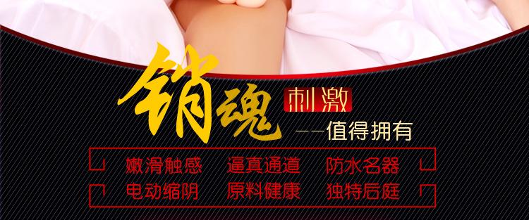 750白狐祥情_09