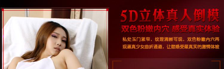 750白狐祥情_15