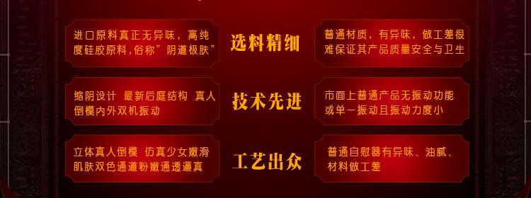 750白狐祥情_32