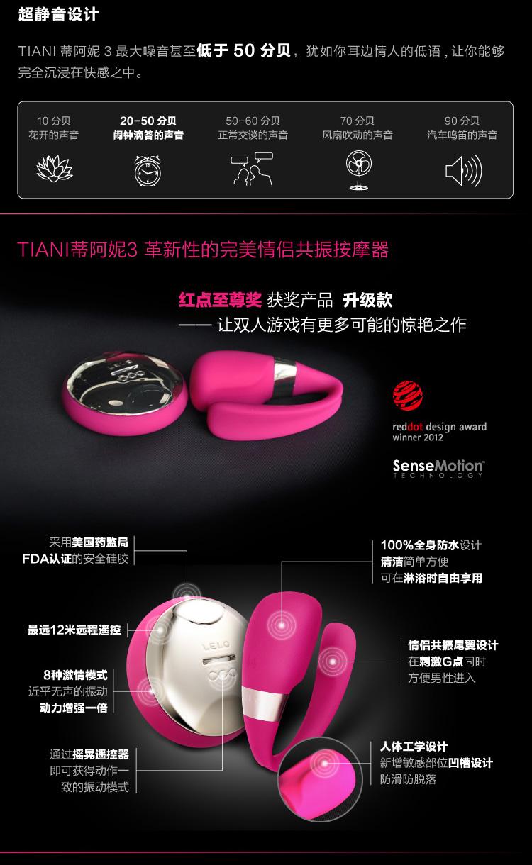 Tiani3-750xN-1201_06