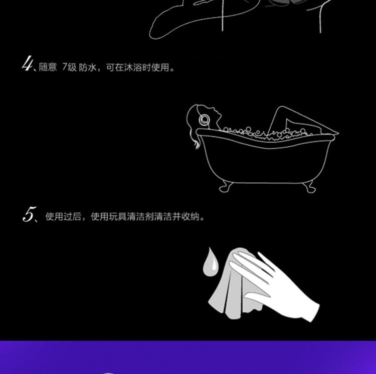 详情页-随意_09