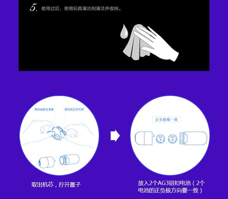 小蝴蝶2_09