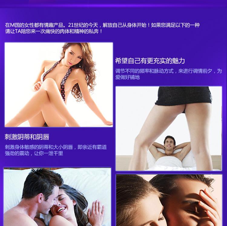 详情页-随意_02