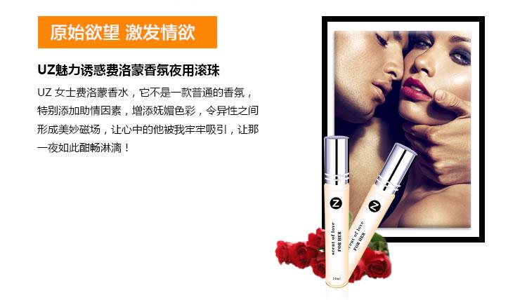 PC端UZ女士香水详情页1_r3_c1