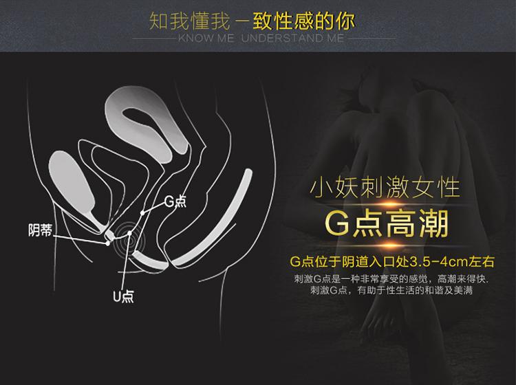 小妖妖-baoizhuang_09