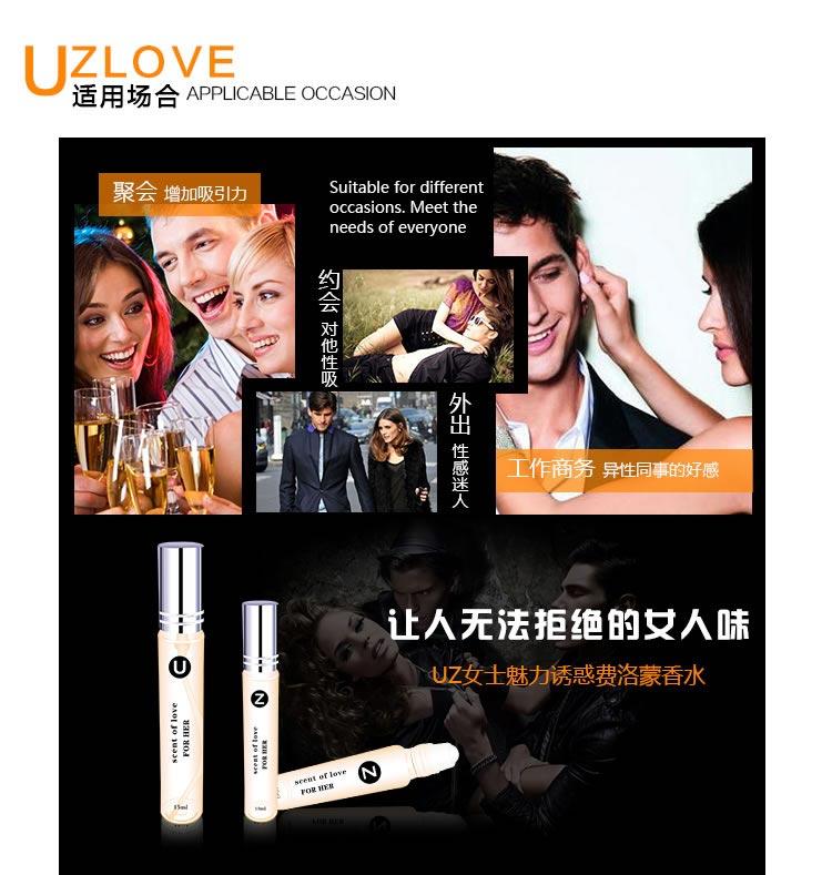 PC端UZ女士香水详情页1_r14_c1