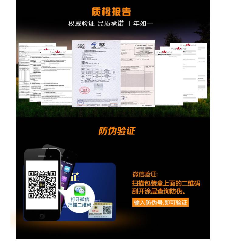 PC端UZ女士香水详情页1_r15_c1