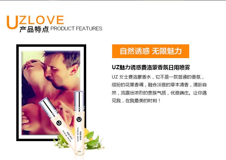 PC端UZ女士香水详情页1_r2_c1