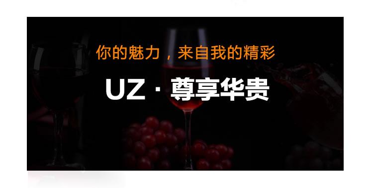 PC端UZ女士香水详情页1_r4_c1