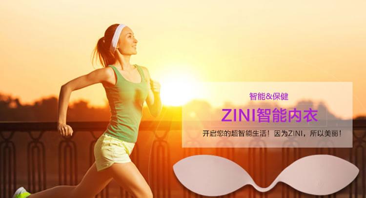 ZINI 智能无线胸部按摩器震动丰胸内衣