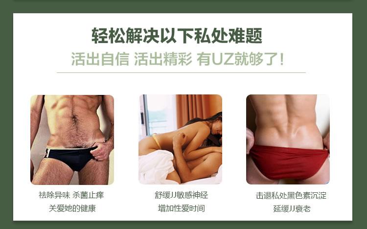 男精油皂详情页_r8_c1