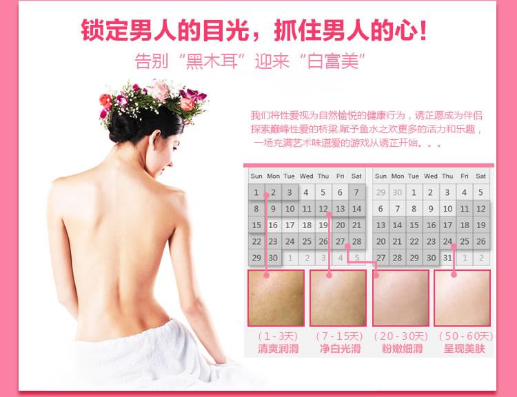 女精油皂详情页_r9_c1
