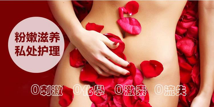 女精油皂详情页_r4_c1