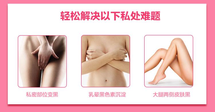 女精油皂详情页_r8_c1