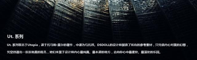 EXDOLL仿真人偶 非充气 全硅胶仿真男用情趣实体娃娃 蝶 Ut145UT系列介绍.jpg