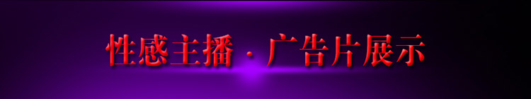 乐布林展会飞机杯02_19