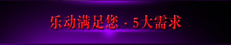 乐布林展会飞机杯02_16