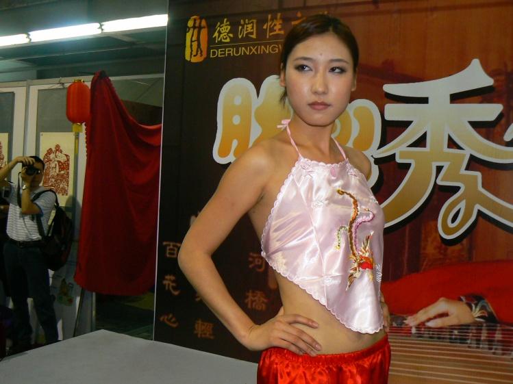 全国(广州)性文化节现场摄影 网络红星张筱雨现身