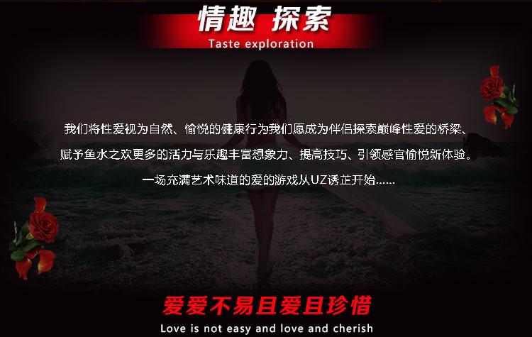 冰火之恋润滑液_r10_c1
