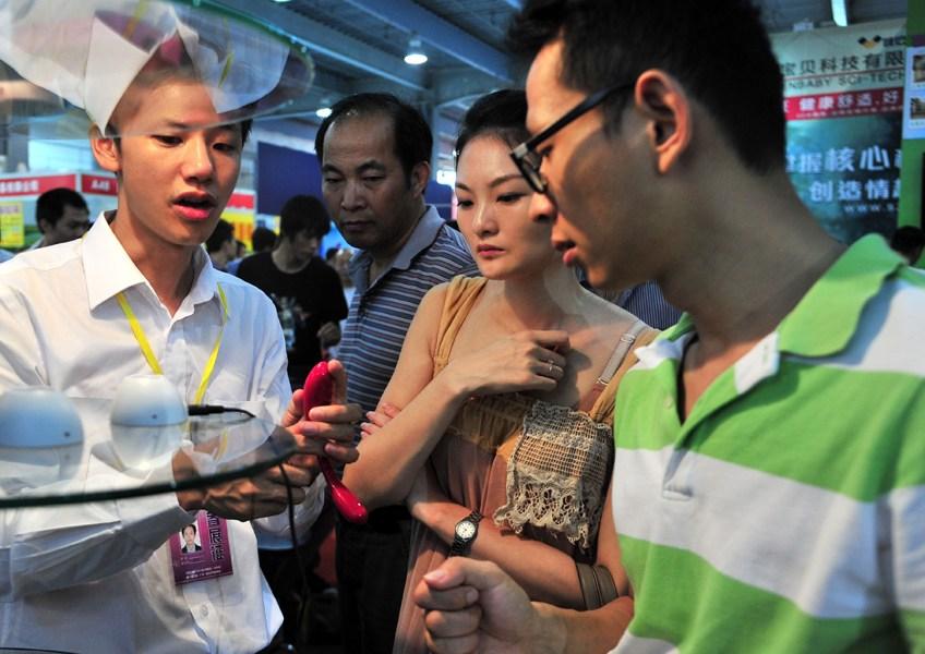 广州性文化节闭幕 商家促销市民抢购