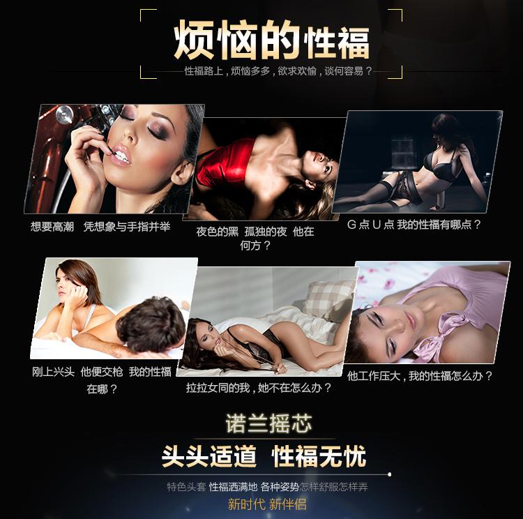 摇芯详情香港诺兰摇心触控变频AV棒页改_07