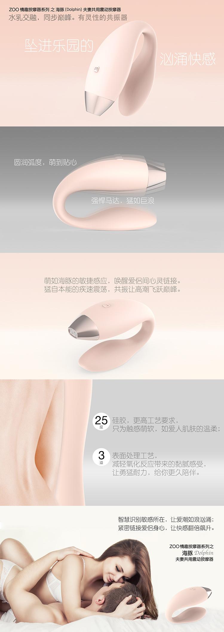 海豚-750排版夫妻共用欧版_02