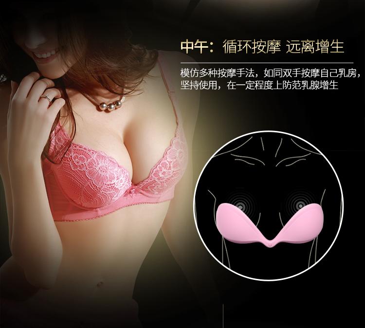i智能乳房按摩器详情750 (9)