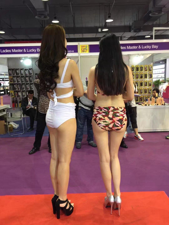 """情趣内衣是内衣的衍生物,有别于常规内衣,其重点倾向于""""性感"""",形成视觉上的刺激,从而达到生理上的各种感官的刺激。"""