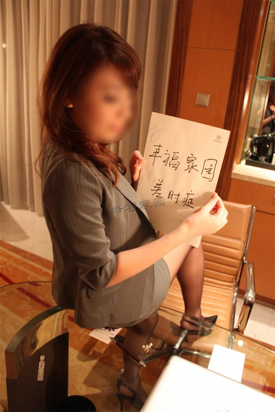 性感少妇私房黑丝诱惑匿名写真图片(图15)