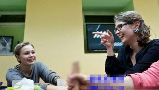 开放性教育:女老师手把手教学性爱技巧