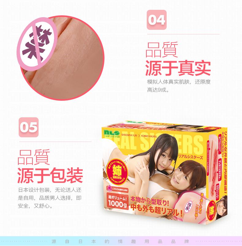 日本设计包装,无论送人还是自用,品质男人选择,即安全又舒心