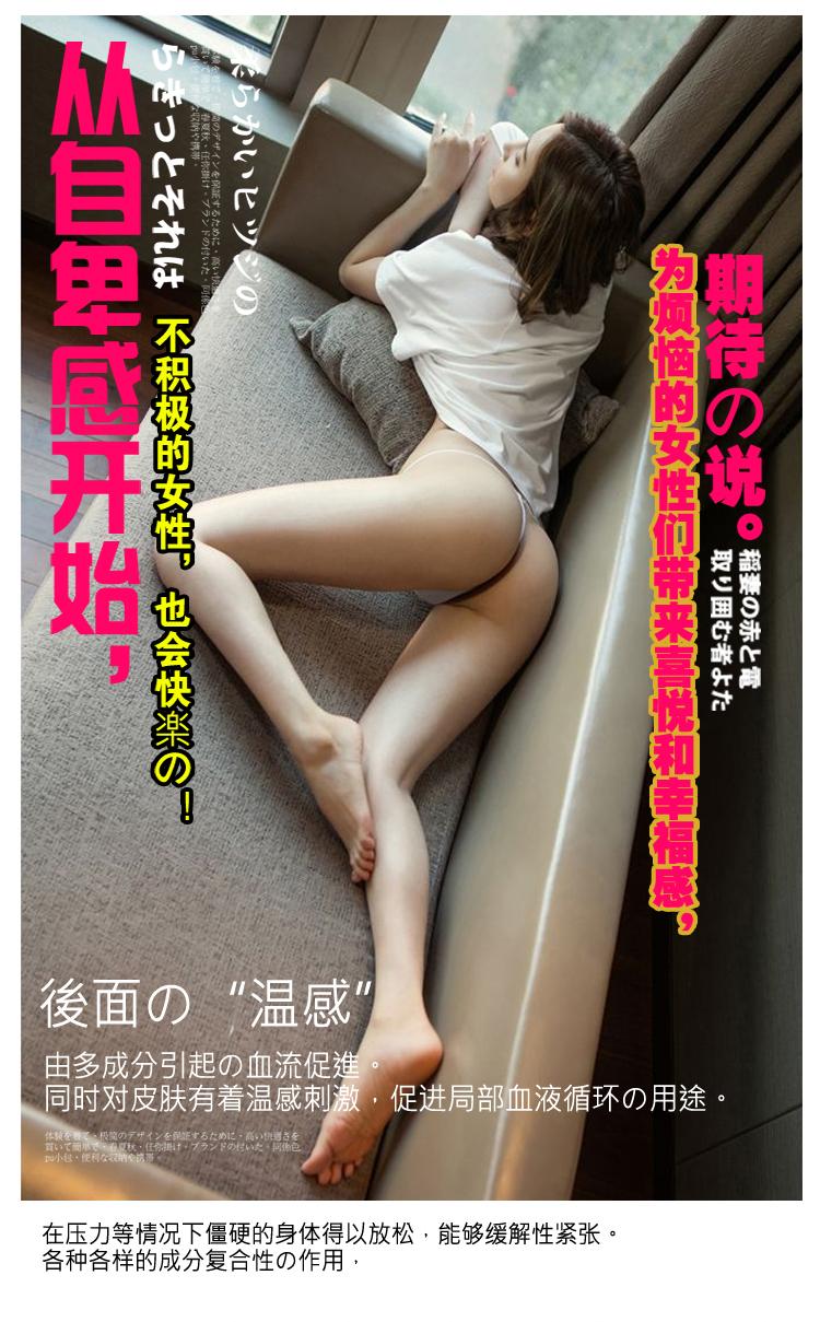 当然女性的外阴和乳头等敏感部位涂抹