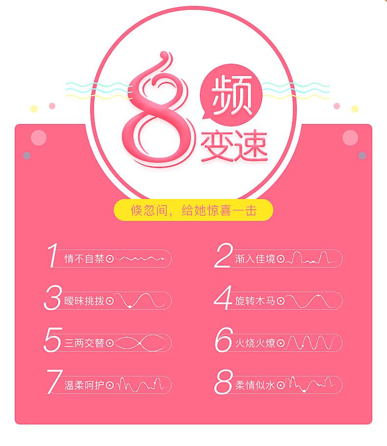 符合中国女性参数适合的才是好