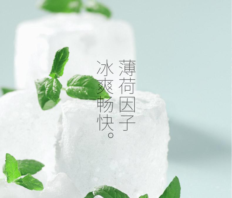 冈本冰感透薄10只装
